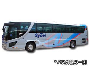TK29S 新宿・横浜⇒関西 STD