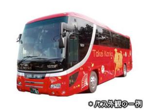 AM102 名古屋⇒東京・幕張 レギュラー 7/1-