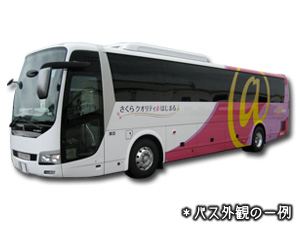TKL26 難波・京都⇒関東 STD@