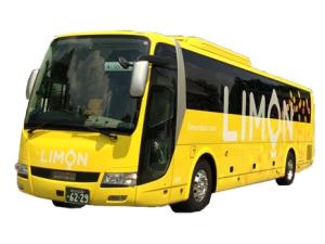 LimonBus 3便 大阪⇒関東 4列ワイドシート 2/7-