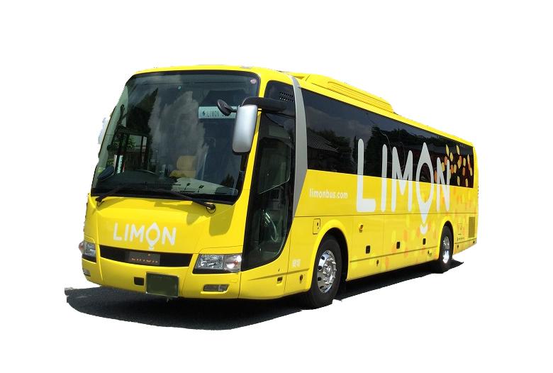 Limon Bus 101便 4列ワイドシート・トイレ+USBコンセント付!8/1-