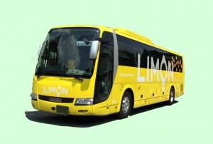 LimonBus 2便 USJ⇒関東 グランデシート(2+1席ゆったり)  5/1-