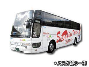 SN07 東京→大阪 スタンダード