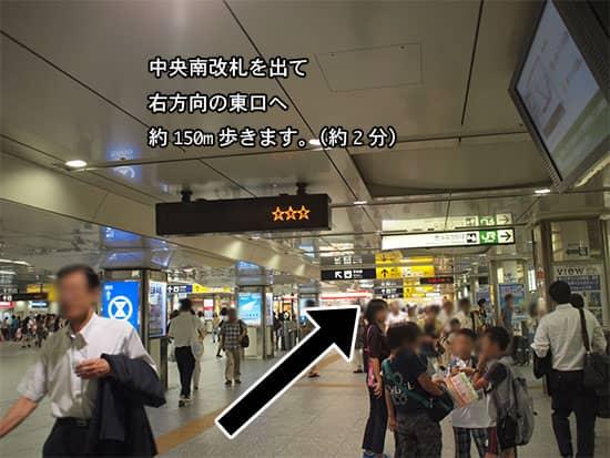 から 駅 ここ 横浜