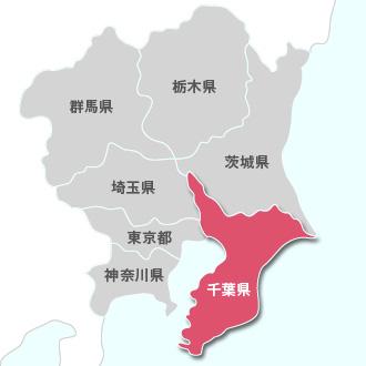 関東エリア(千葉県)発を地図で検...