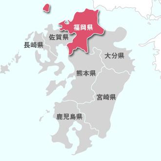 九州エリア(福岡県)発を地図で検索