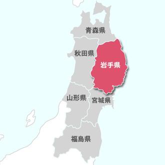 東北(岩手)地図